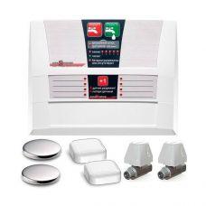 Система защиты от протечек Аквасторож Эксперт Радио 2*20