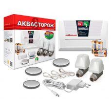 Система защиты от протечек Аквасторож Классика 2*20 (3 датчика)