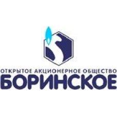ОАО «Боринское»