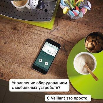 Управление котлами Vaillant с мобильного в приложении multiMATIC