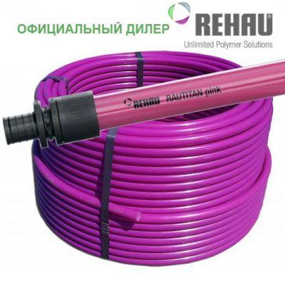 Труба Rehau Rautitan Pink 20, бухта 120 м