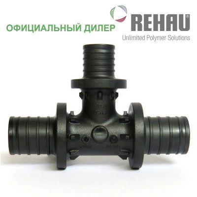 Тройник Rehau Rautitan 25-20-25 PX с уменьш боковым проходом
