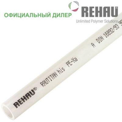 Труба Rehau Rautitan His 20, отрезок 6 м