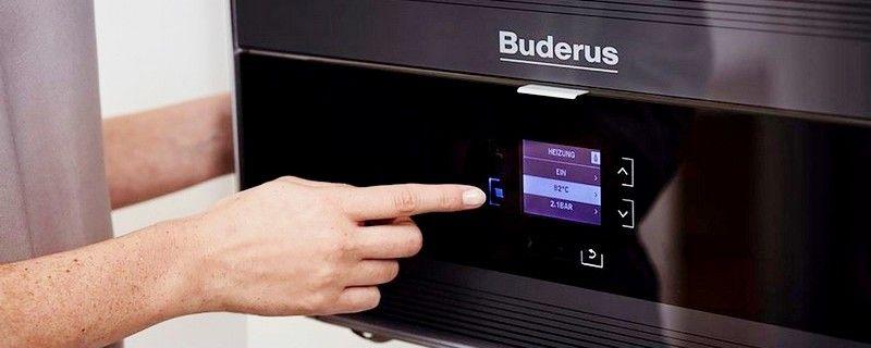 Конденсационные технологии от Buderus по доступным ценам