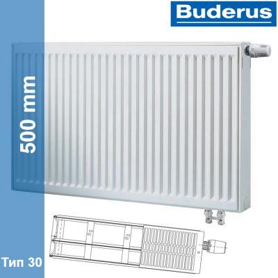 Радиатор Buderus Logatrend VK-Profil 30 500 700