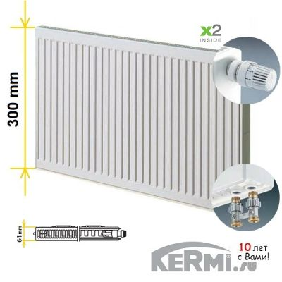 Радиатор Kermi FTV 12 300 1000
