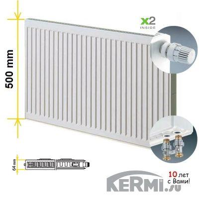 Радиатор Kermi FTV 12 500 1200